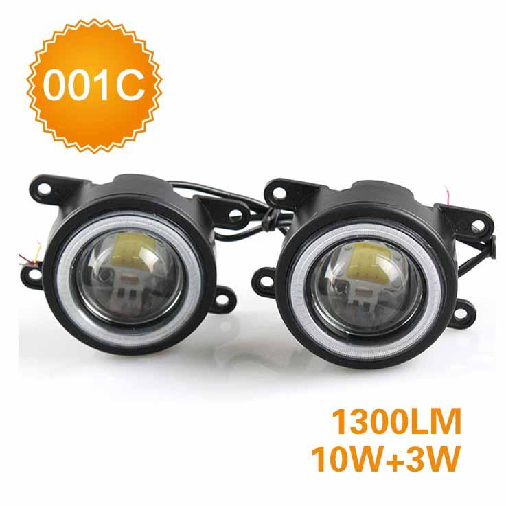 LED智能雾灯LCWD-001C