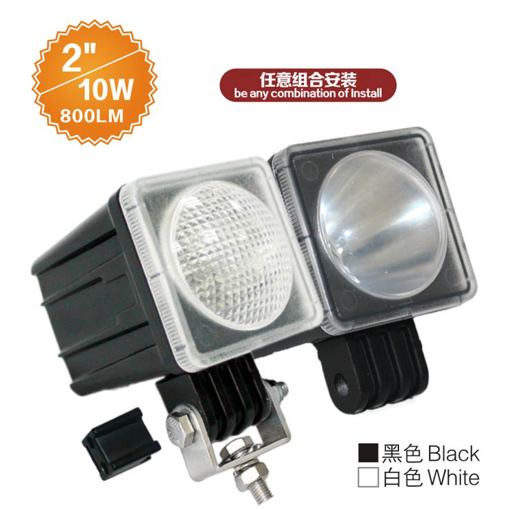 LED工作灯LDWL-010/010A/010B