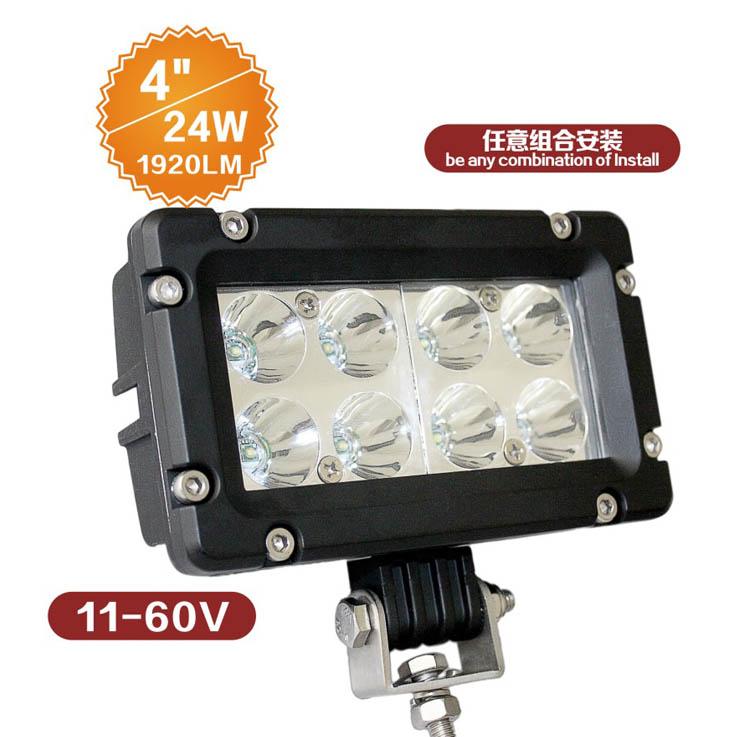 LED工作燈LDWL-011A/011B/011C/011D/011E