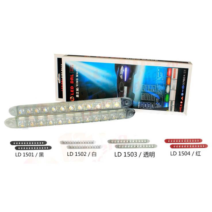 LED日行燈1004/1404/2004/1501/1502/1503/1504